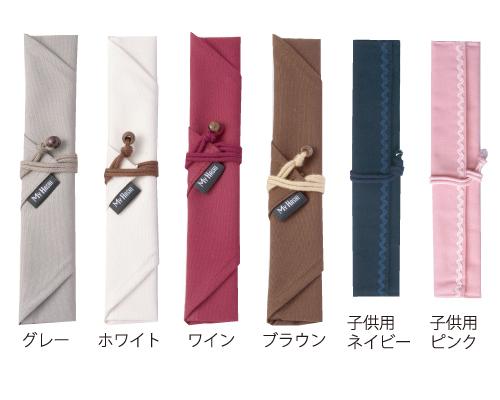 kh-3箸袋